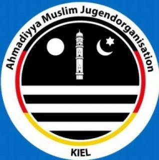 Muslim_Hilfe